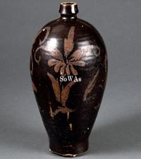 北宋 磁州窯黒釉鐵銹花梅瓶