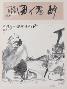 呉山明「酔仙図」掛軸