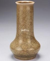 南宋 官式龍泉窯米色青磁直徑瓶