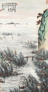 周懐民「太湖蘆塘」掛軸