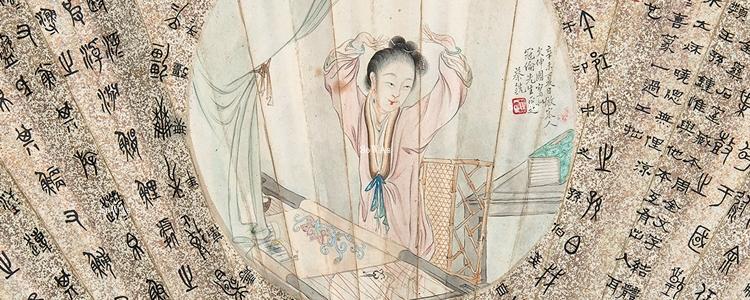 蔡銑(蔡震淵)の書画作品