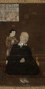 作者不詳「惠果阿闍梨像」額装