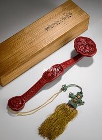清十八/十九世紀 剔紅八寶吉祥如意