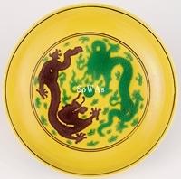 清乾隆 黄地素三彩雙龍紋皿