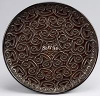 明 剔黒圓盘