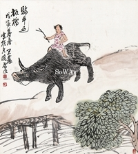 王震「騎牛過板橋」額装
