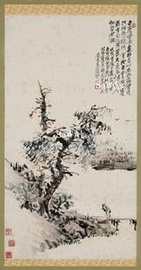 呉昌碩「山水」掛軸