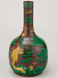 """紅底綠黄釉直徑瓶""""大清道光年製""""款"""