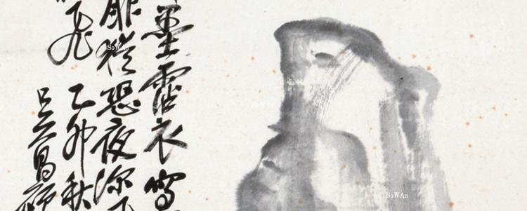 中国の文人画