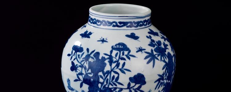中国骨董品:大明嘉靖年製の陶磁器