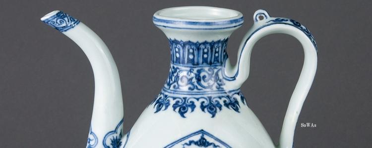 中国骨董品:永楽官窯