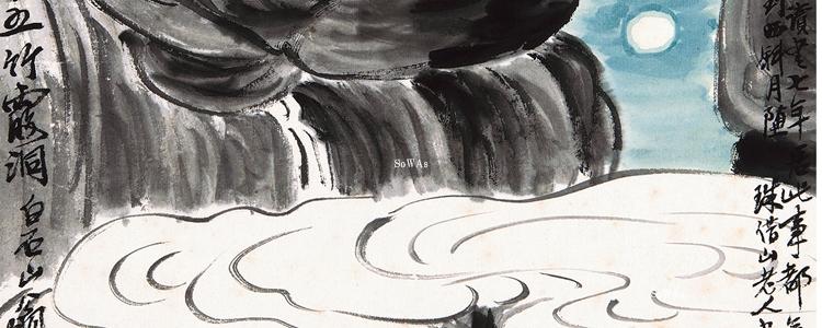 中国の画帖(画帳)