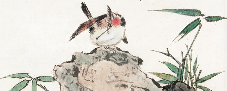 中国書画の額装作品