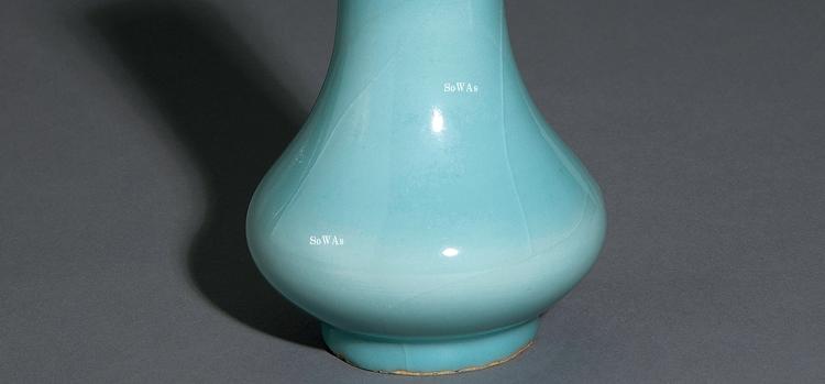 中国骨董品の花瓶・花器