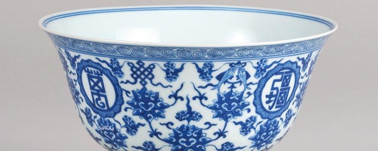 中国骨董品:大清嘉慶年製の陶磁器