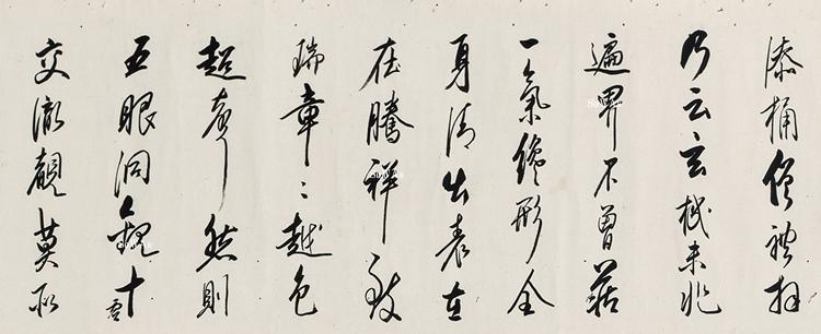 黄檗宗の書画・掛軸