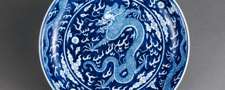 中国骨董品の皿