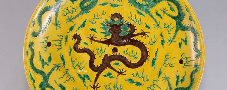 中国骨董品:素三彩の陶磁器