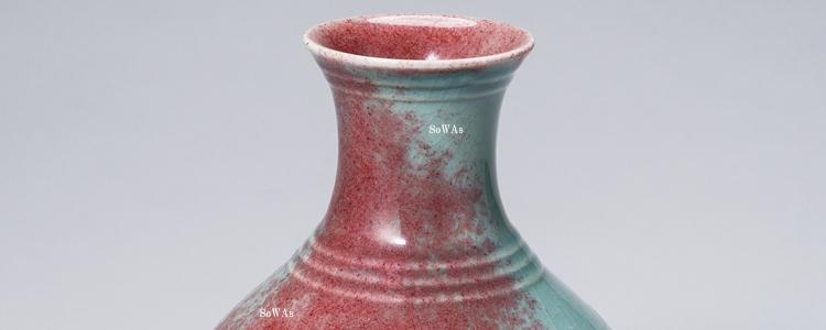 中国骨董品:雍正年製の陶磁器